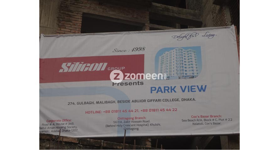 Zomeen: Malibagh-residential-park-view-472